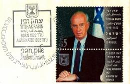 יצחק רבין - 2013 אוניברסיטת תל-אביב